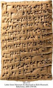 private-letter-from-mannum-ki-shamash-to-rish-shamash-ms-1713