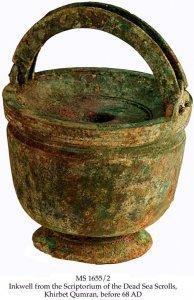 Qumran Inkwell | MS 1655/2