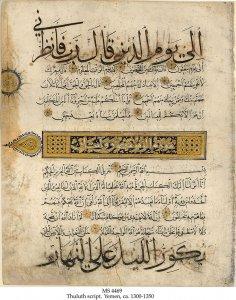 Qur'an in Thuluth, plus Three Scripts | MS 4469