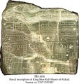 Royal inscription of King Shar-Kali-Sharri of Akkad   MS 4556