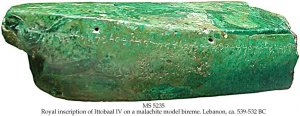 ROYAL INSCRIPTION OF ITTOBAAL IV ON A MALACHITE MODEL BIREME | MS 5235