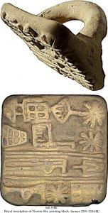 ROYAL INSCRIPTION OF NARAM-SÎN | MS 5106