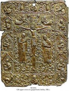Serbian Gospel Book Cover   MS 4574