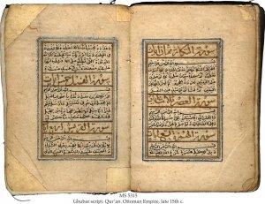 Small Qur'an in Ghubar Script | MS 5315