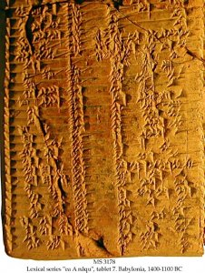 Sumerian to Babylonian translation tablet | MS 3178