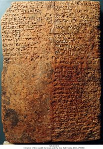 Sumerian Creation Story | MS 2110/1
