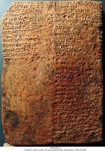 Sumerian Creation Story | MS 2110/1