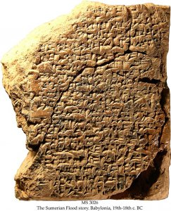 Sumerian Flood Story | MS 3026