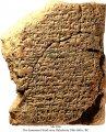 Sumerian Flood Story | MS 3026