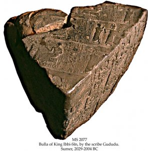 Sumerian Presentation Scene Seal | MS 2077