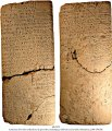 SUMERIAN PROVERBS COLLECTION | MS 3279