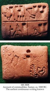 Sumerian Receipt (Earliet Continuous Writing) | MS 3008