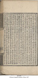 Sutra with Illustrations | MS 2595