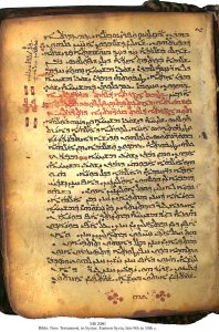 Syriac New Testament | MS 2080 (1)