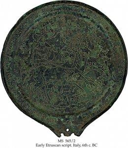the-icarius-mirror-ms-565-2