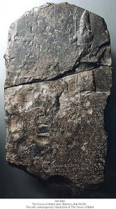 Tower of Babel Stele | MS 2063 (1)