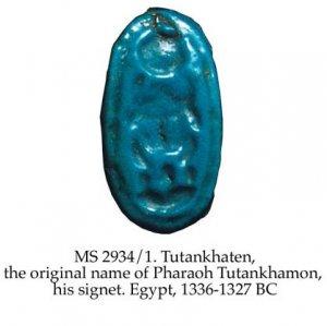 tutankhamon-signet-ms-2934-2