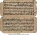 Uhagana: Vedic Hand Gesture Notation | MS 5292