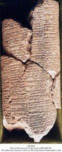 The Ur-Nammu Code | MS 2064